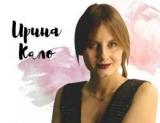 Есть такая профессия — визажист: что, как, кто и как открыл свою студию, Ирина Коло