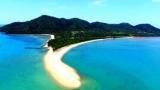 Остров-призрак Австралии '' продает за ошеломляющие $32м