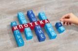 В Украине ожидают снижения ставок по ипотеке до 10%