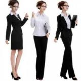 Бизнес дресс-код для женщин: советы и тенденции
