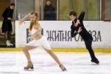 Украинские фигуристы завоевали золото и серебро на турнире в Символы